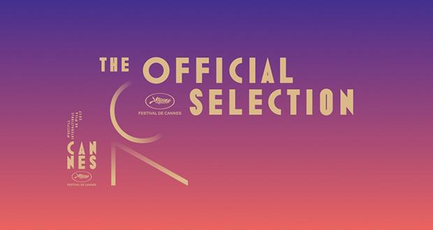 لیست کامل فیلمهای راه یافته به جشنواره بین المللی فیلم کن 2017 اعلام شد