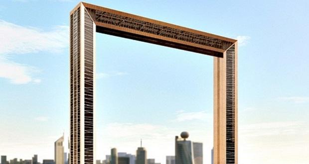 برج قاب دبی ؛ نماد نقض قانون کپی رایت!