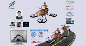 اولین ماشین پرنده ساخت ایران!