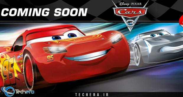 انیمیشن Cars 3