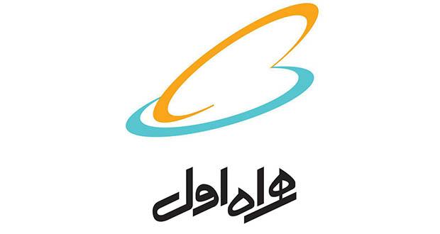شرکت همراه اول به عنوان اپراتور اول ایران طی یک بیانیه برخی از آیتمهای قبوض مشترکان خود را به منظور پاسخ به گلایههای مشترکان شفاف سازی کرده است.