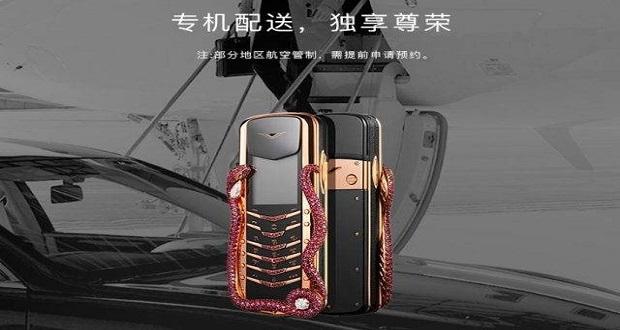 SIGNATURE Cobra تلفن هوشمند منحصربفرد ورتو معرفی شد