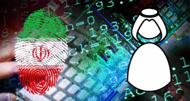 گروهی از هکرهای ایرانی سایتهای دولتی و مهم عربستان را هک کردند+عکس