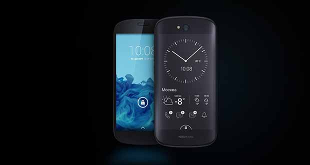 شرکت روسی یوتا به زودی از گوشی جدید خود با نام یوتافون 3 رونمایی خواهد کرد. موبایل یوتافون 3 یک تلفن هوشمند با دو صفحه نمایش است.