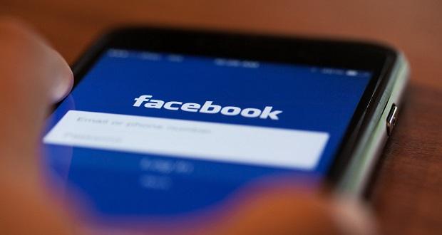 نمایش تبلیغات در فیسبوک سخت تر خواهد شد