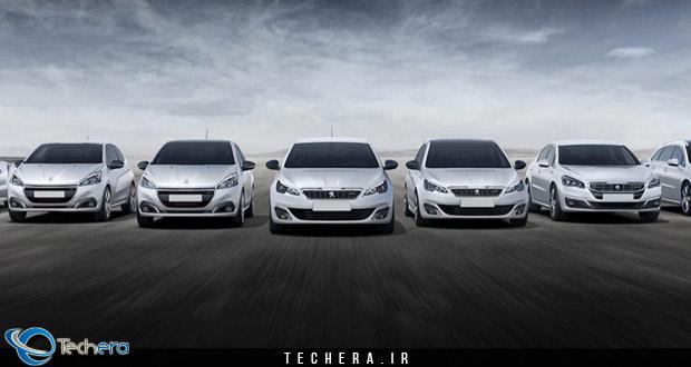 معرفی اصطلاحات تخصصی خودرو ، انواع کلاسهای بدنه خودرو