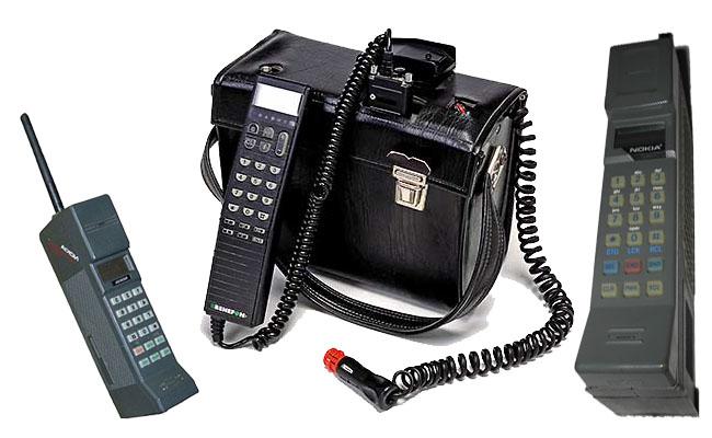 شبکه ارتباطی 1G