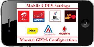 شبکه ارتباطی G یا 2.5G