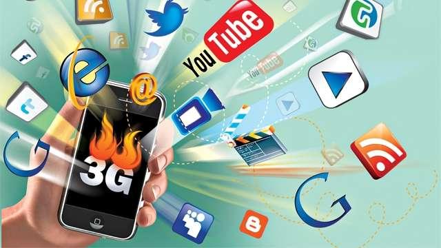 شبکه ارتباطی 3G