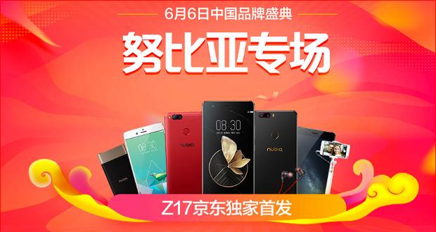 یک میلیون واحد گوشی نوبیا زد 17 تنها در عرض 51 ثانیه به فروش رسید!