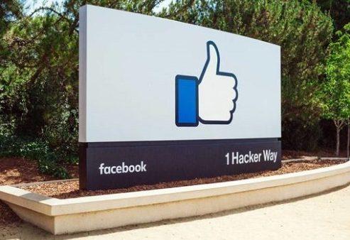 تلویزیون فیس بوک تا دو هفته ی آینده کار خود را آغاز می کند