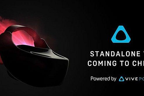 اچ تی سی از هدست واقعیت مجازی Vive Standalone رونمایی کرد