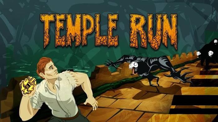 فرار از معبد