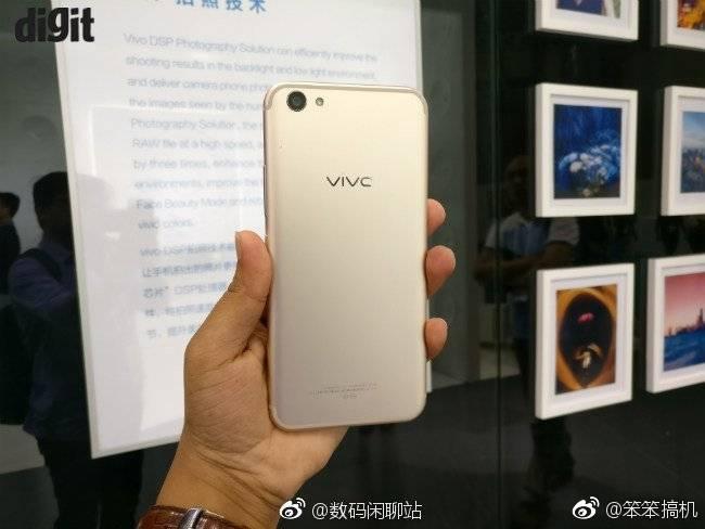 اخیرا اخبار و شایعات زیادی پیرامون گوشی ویوو ایکس 9 اس منتشر شده است؛ به تازگی نیز تصاویر این موبایل از طریق وب سایت چینی ویبو به بیرون درز کرد.