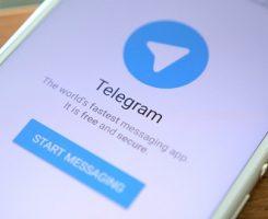 چگونه قابلیت امنیتی رمزگذاری سرتاسری تلگرام را فعال کنیم؟