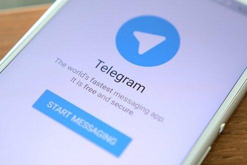 چگونه قابلیت امنیتی رمزگذاری دوطرفه تلگرام را فعال کنیم؟