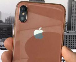 تصویر جدیدی از تنوع رنگی مسی در گوشی آیفون 8 منتشر شد