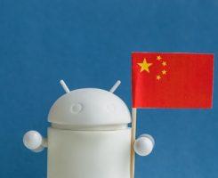 بهترین گوشی های هوشمند چینی سال 2017 (تا ماه آگوست – مرداد)
