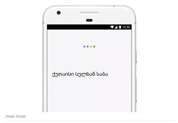 سیستم تبدیل گفتار به نوشتار گوگل