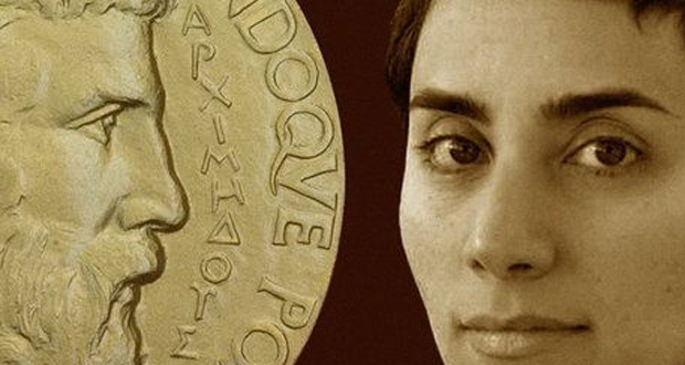 کنفرانس ریاضی ایران در دانشگاه بوعلی ؛ تندیس مریم میرزاخانی رونمایی می شود