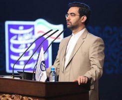 انتخاب محمدجواد آذری جهرمی به عنوان وزیر جدید ارتباطات