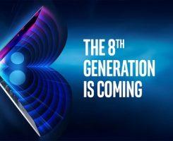 نسل هشتم پردازنده Core اینتل به زودی معرفی خواهد شد