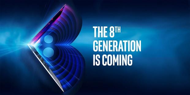 نسل هشتم پردازنده Core اینتل در 30 مرداد ماه معرفی می شود