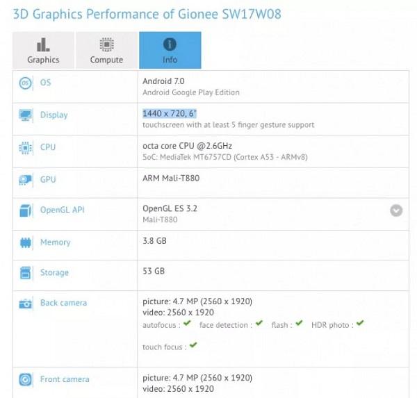 گوشی جدید جیونی در بنچمارک GFXBench