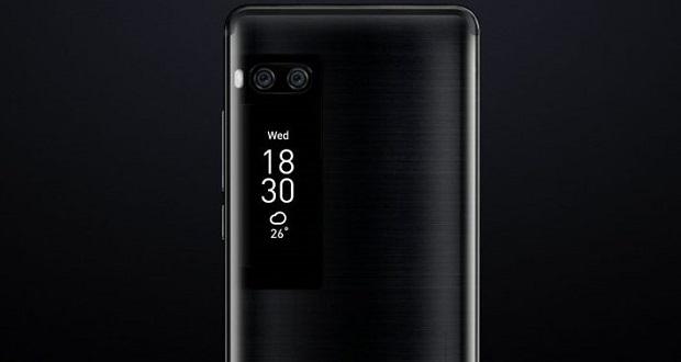گوشی میزو پرو 7