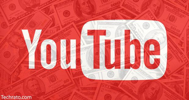 5 راه برای کسب درآمد از یوتیوب در سال 2017