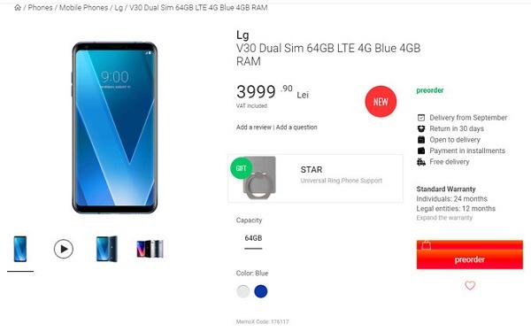 قیمت گوشی ال جی وی 30