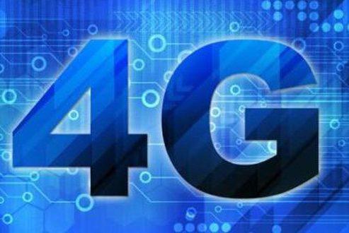 بررسی بیشترین میزان مصرف اینترنت نسل ۴ در استان های کشور