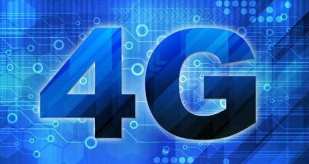 بررسی بیشترین میزان مصرف اینترنت نسل 4 در استان های کشور