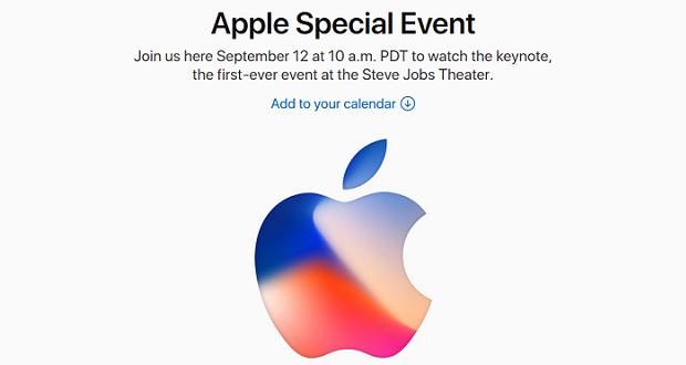 اپل در رویداد 21 شهریور 5 محصول جدید خود را معرفی میکند