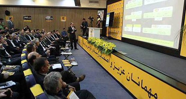آزمایش شبکه کامل G5 در ایران توسط ایرانسل