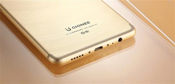 مشخصات گوشی جیونی ام 7