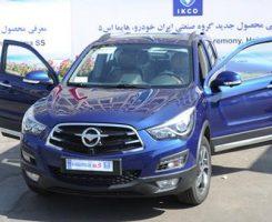 هایما اس ۵ جدید ایران خودرو رونمایی شد ؛ ۷۵ میلیون تومان