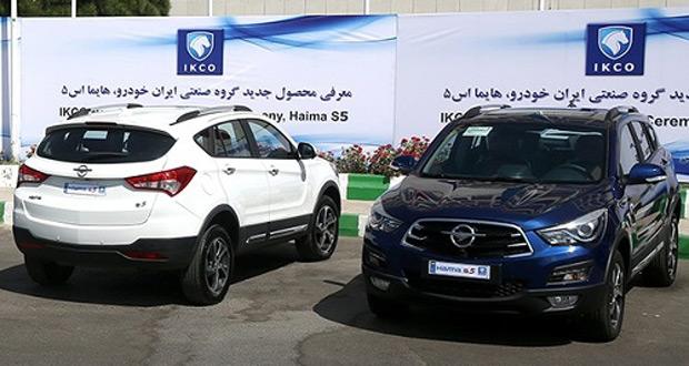هایما اس 5 جدید ایران خودرو رونمایی شد