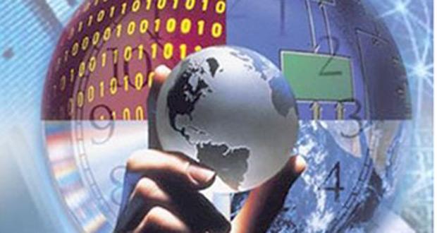 صندوق شکوفایی و نوآوری 21 طرح شرکت های دانش بنیان قم را تصویب نمود.