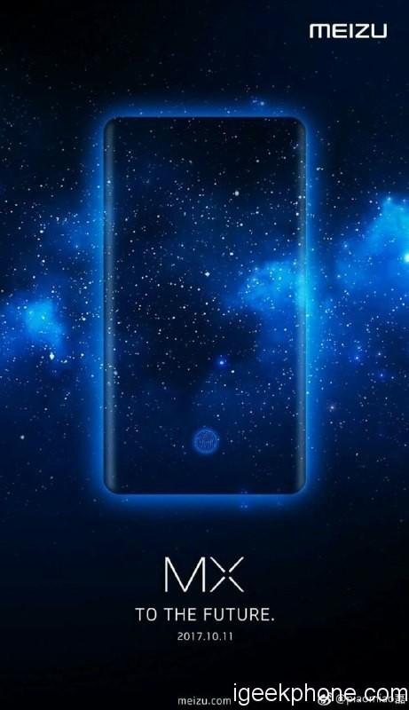 یک تصویر تبلیغاتی جدید که امروز از میزو MX7 منتشر شده این احتمال را ایجاد کرده که این دستگاه اولین گوشی هوشمندی باشید که سنسور اثر انگشت آن با نمایشگر تلفیق شده است.