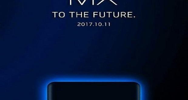 میزو MX7 میتواند اولین گوشی هوشمند با سنسور اثر انگشت تلفیق شده در نمایشگر باشد