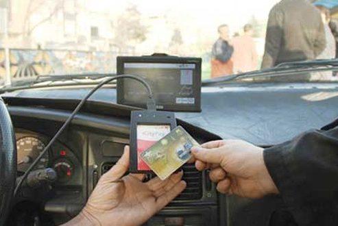 استفاده از سیستم های پرداخت آفلاین ؛ راهکاری برای حل مشکل پول خرد