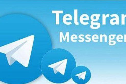 استفاده از شبکه های ارائه محتوا تلگرام به صورت رمزنگاری شده در ایران