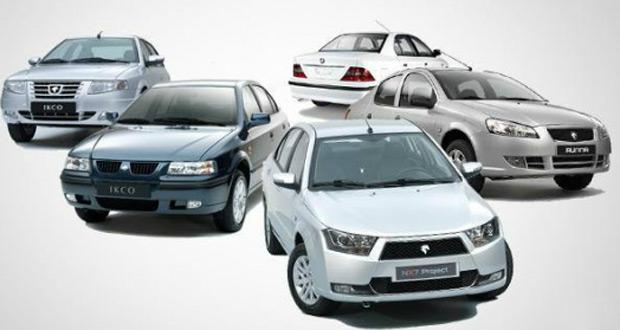 انتشار قیمت جدید کارخانه ای محصولات ایران خودرو ؛ مهر 96