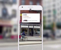 گوگل لنز ، بهترین ویژگی گوشی پیکسل 2 گوگل خواهد بود