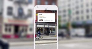 گوگل لنز ، بهترین ویژگی گوشی پیکسل ۲ گوگل خواهد بود