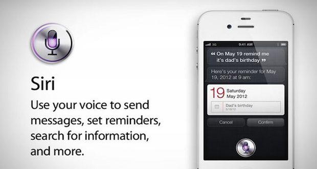 دستیار صوتی اپل ، یک خانواده آمریکایی را از مرگ حتمی نجات داد