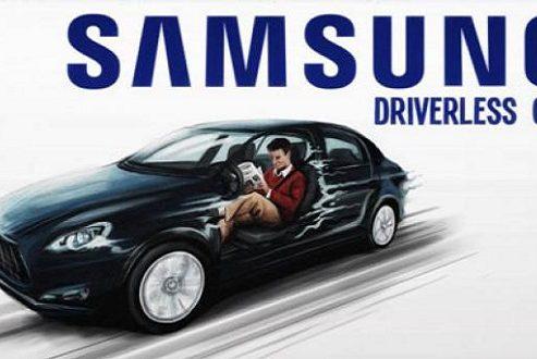 بخش رانندگی خودران سامسونگ یک ماشین خودران تولید نخواهد کرد