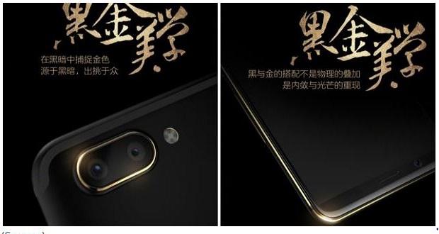 گوشی هوشمند پرچمدار ویوو ایکس 20 با یک رنگ جدید وارد بازار چین شد
