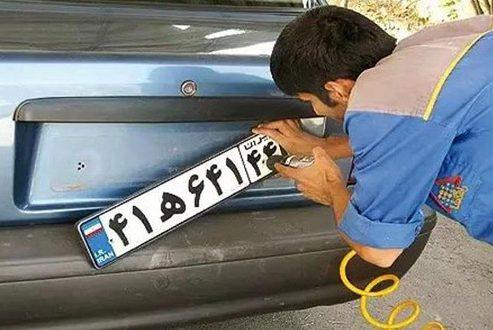 لغو ممنوعیت شماره گذاری خودروهای داخلی با مصرف سوخت بالا